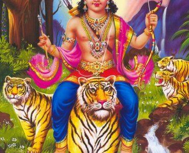 ஓம் 108 ஐயப்ப சரணம், தமிழ்library