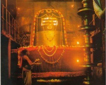 , லிங்காஷ்டகம், தமிழ்library