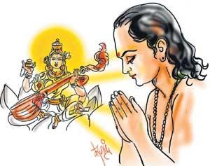 , வாழ்வு தந்த வீணை, தமிழ்library