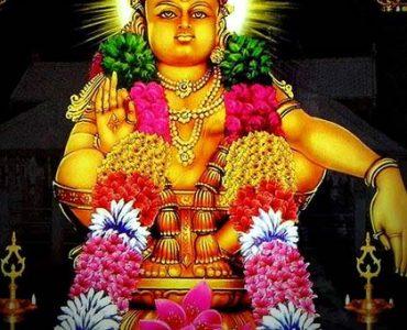 ஒன்றாம் திருப்படி சரணம் (Ayyappan Padipattu), தமிழ்library