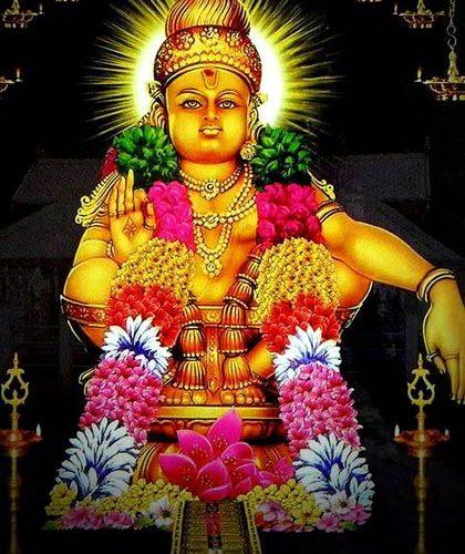 , ஒன்றாம் திருப்படி சரணம் (Ayyappan Padipattu), தமிழ்library