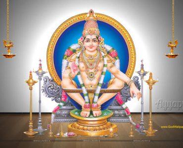 ஒன்றாம் திருப்படி சரணம் (Ayyappan Padipattu)