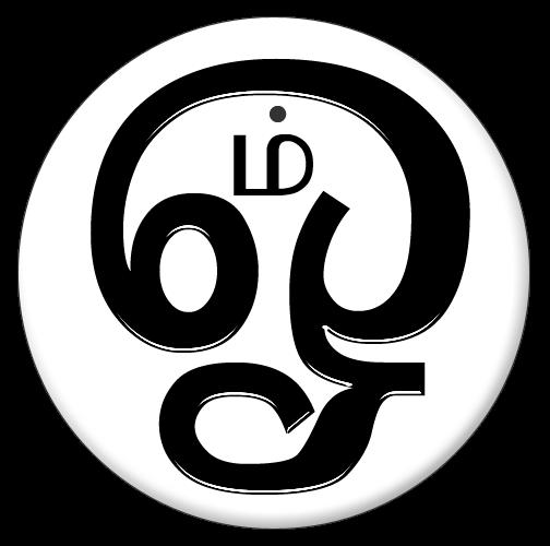 ஓம் என்பதன் அறிய விளக்கம், தமிழ்library