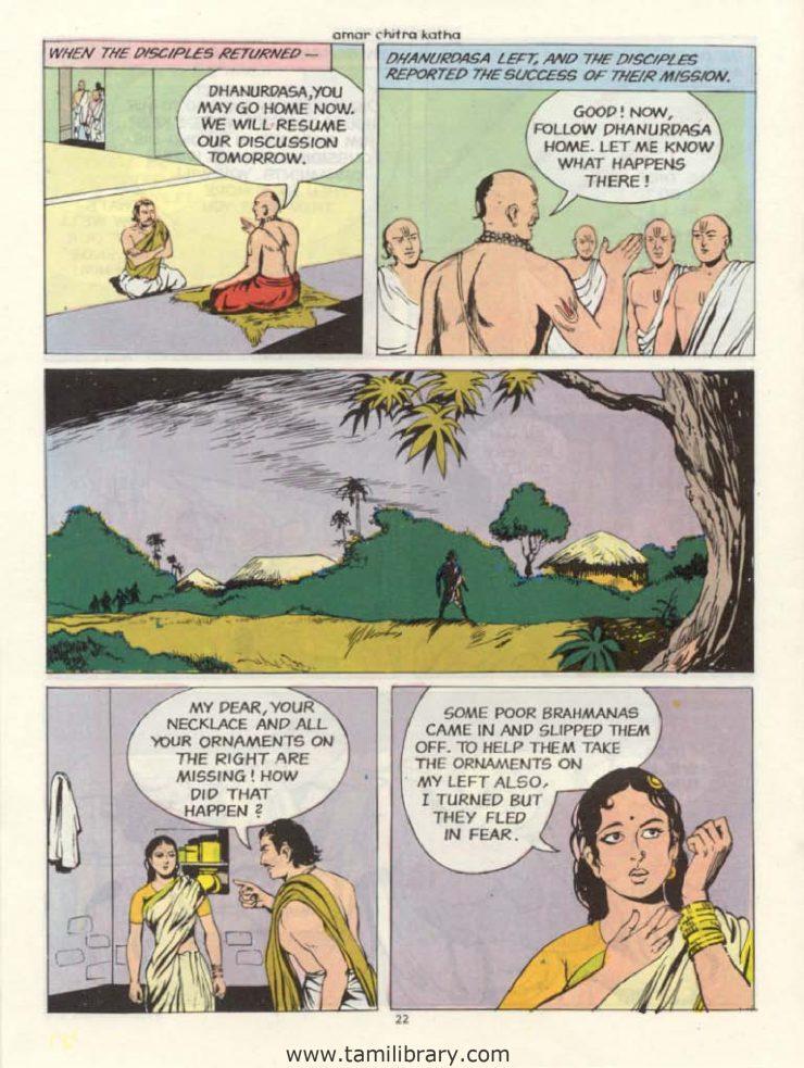 , RAMANUJA- COMIC, தமிழ்library