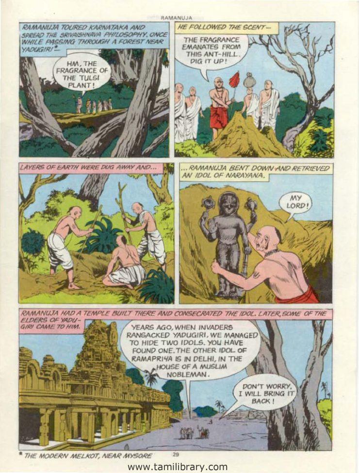 RAMANUJA- COMIC, தமிழ்library