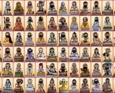ஓம் 108 சித்தர்கள் போற்றி, தமிழ்library