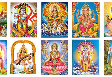 , ஜெய்கணேச ஜெய்கணேச ஜெய்கணேச பாஹிமாம், தமிழ்library