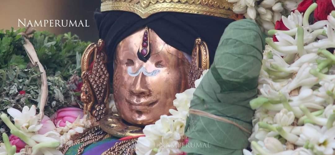 , ஸ்ரீ ஆண்டாள் திருப்பாவை, தமிழ்library