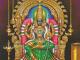 , ஸ்ரீ காளிகாம்பாள் 108 போற்றிகள், தமிழ்library