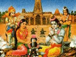 , சிறப்பு ஆடி அமாவாசை, தமிழ்library
